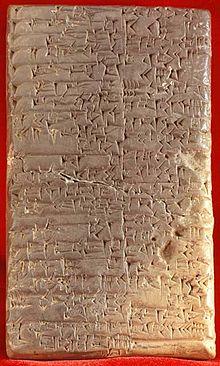 Daniel escritura cueniforme
